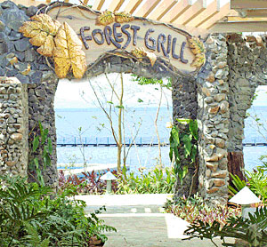 forest grill 1